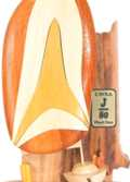 cape_fear_bald_island_lighthouse_yellow_kite_sailing_trophy