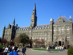 Healy Hall Georgetown University Washington DC Perpetuel Trophy